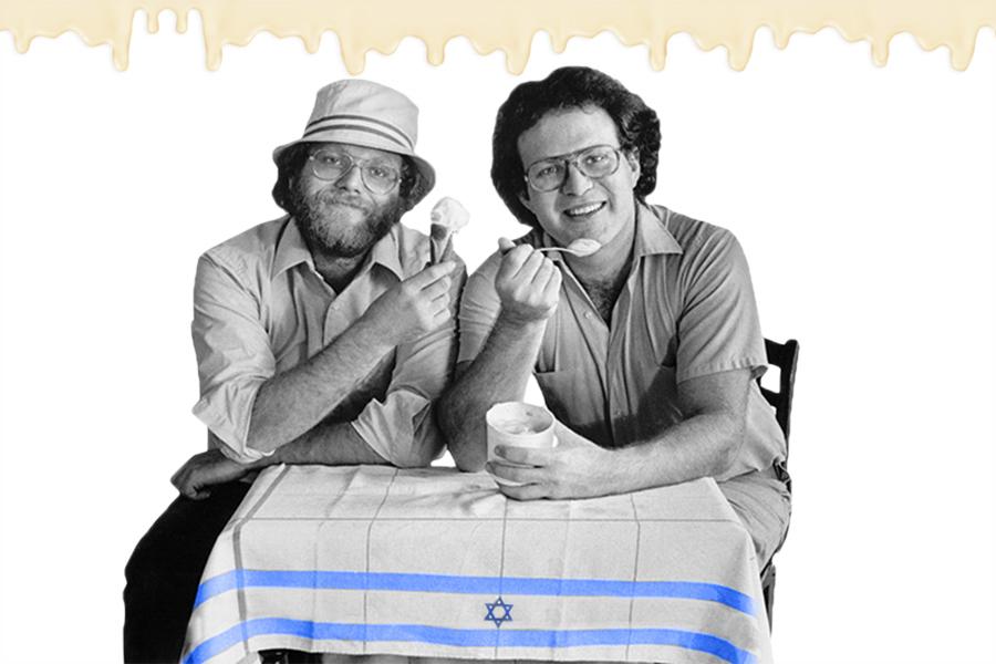 ben & jerry's israel boycott
